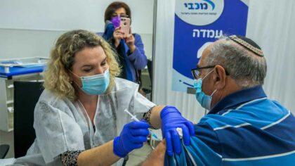 Stiri din Israel: Prima doza...